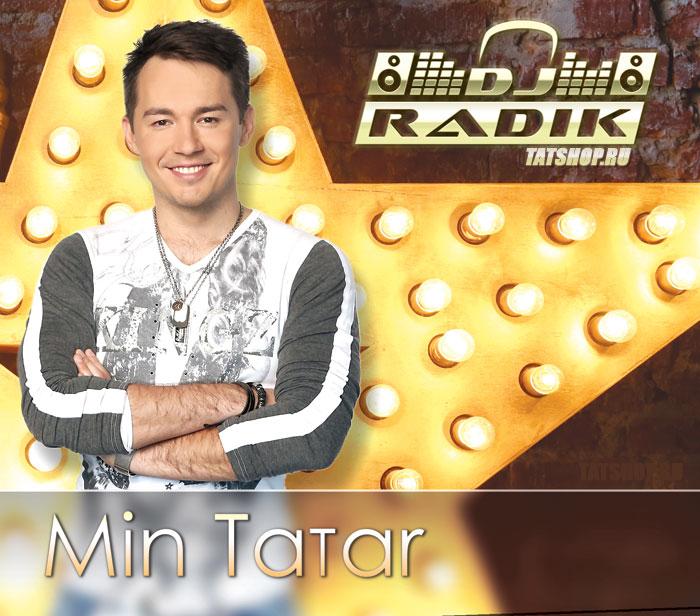 CD. DJ Radik. Мин Татар