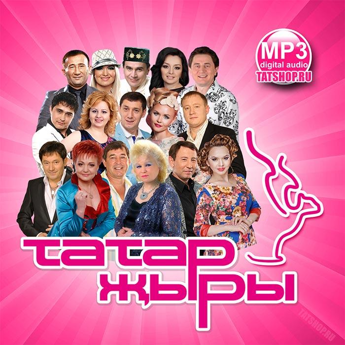 скачать татарские песни торрент