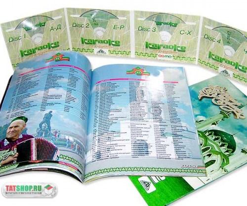 DVD. 1500 песен. Татарское караоке (4 диска) Image 4