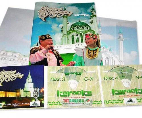 DVD. 1500 песен. Татарское караоке (4 диска) Image 1