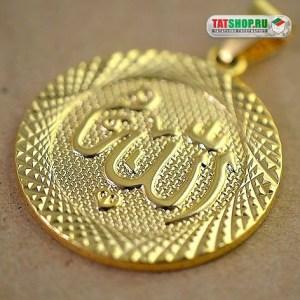 Позолоченный кулон «Аллах» (32мм, круглый) Image 0