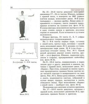 Татарские танцы (хореография Ф.А.Гаскарова) Image 1