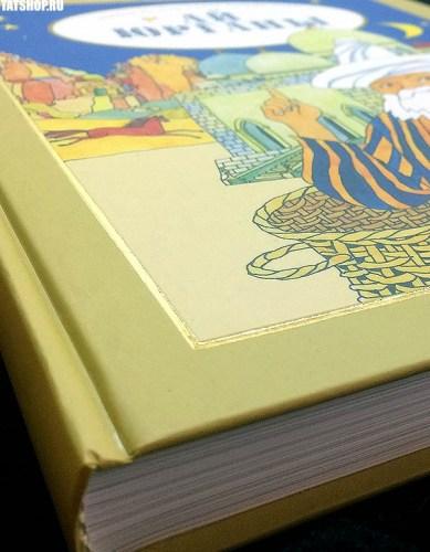 Ай юрганы (Лунное одеяло). Сказки народов мира на татарском языке Image 1