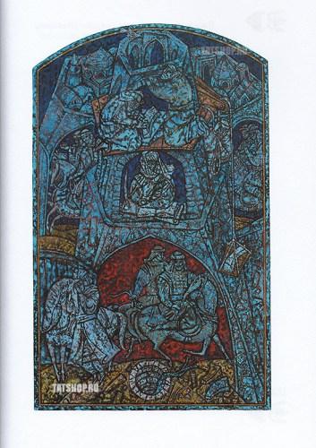«Кыйссаи Йосыф» (Сказание о Юсуфе). Кул Гали Image 2