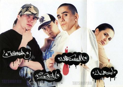 CD. Ittifaq. Бәлки (рэп альбом) Image 1