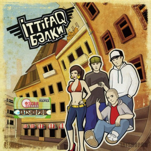 CD. Ittifaq. Бәлки (рэп альбом) Image 0