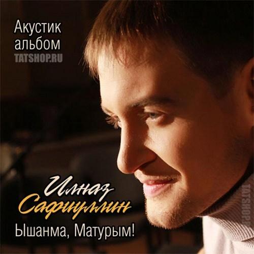 ramil-latipov-muzika