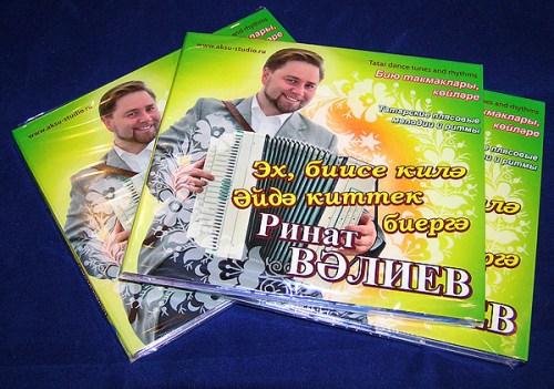 CD. Ринат Валиев. Татарские плясовые мелодии и ритмы Image 4