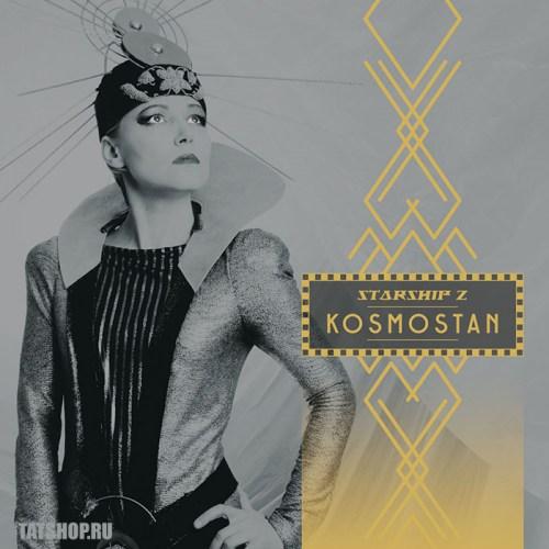 CD. Зуля Камалова. Starship-Z. Kosmostan Image 0