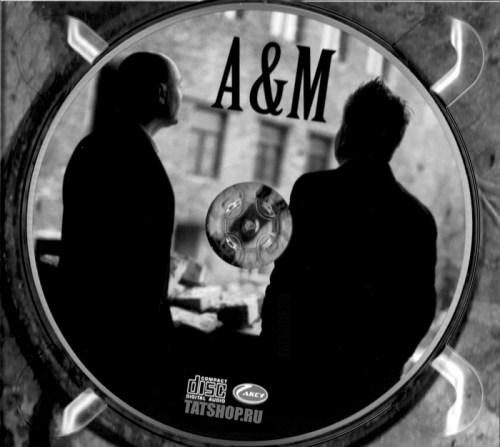 CD. A&M. Артур Минхажев и Марат Галимов. Image 1