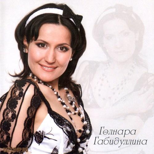 CD. Гульнара Габидуллина Image 0