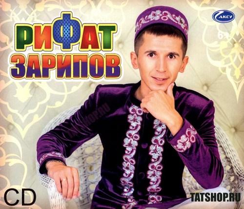 CD. Рифат Зарипов. Сабырлык Image 0