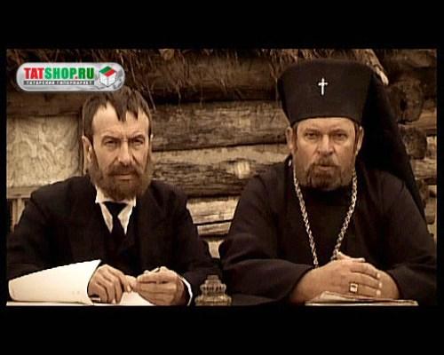 DVD. Фильм «Зулейха» (Zölәyxa) Image 3