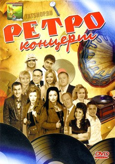 cover of dvd