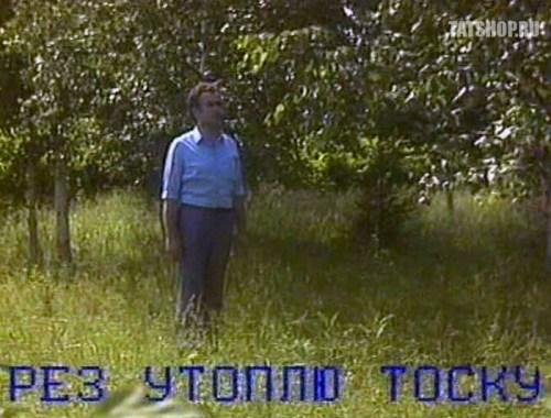 DVD. Хайдар Бигичев. Национальное достояние Image 2