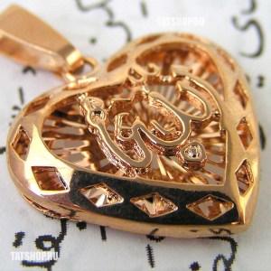 Кулон «Сердце мусульманина» покрытый золотом Image 0