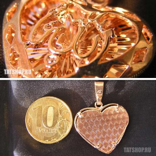 Кулон «Сердце мусульманина» покрытый золотом Image 2