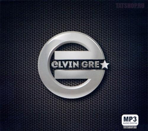 MP3. Элвин Грей. 33 песни Image 0