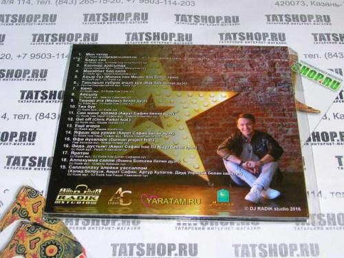 CD. DJ Radik. Мин Татар Image 2