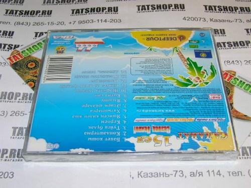 CD. Салават Фатхетдинов. 15 ел сезнен белэн! Image 2