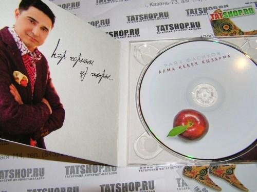 CD. Раяз Фасихов. Алма кебек кызарма Image 2