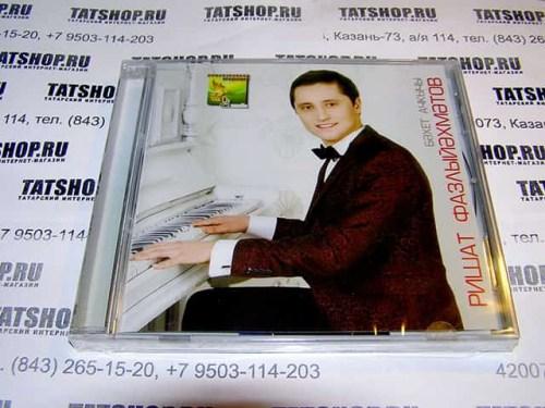 CD. Ришат Фазлиахметов. Бэхет ачкычы Image 1