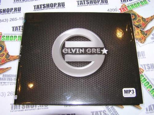 MP3. Элвин Грей. 33 песни Image 3