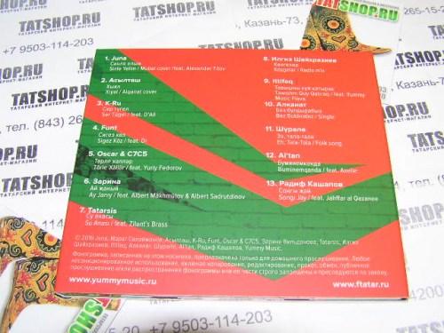 CD. Сборник современной татарской музыки. Мин Татарча Сөйләшәм Image 2
