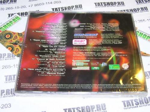 CD. Салават Фатхетдинов. 17 сезон Image 2