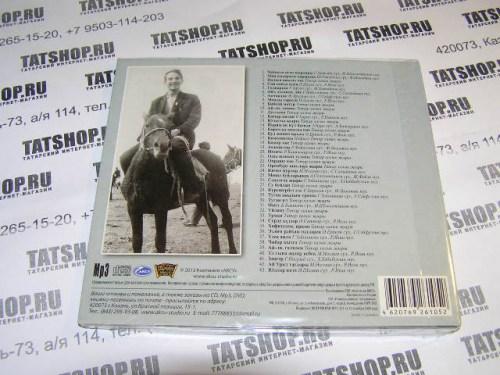 MP3. Тахир Якупов. Легенда татарской эстрады Image 2