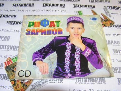 CD. Рифат Зарипов. Сабырлык Image 1