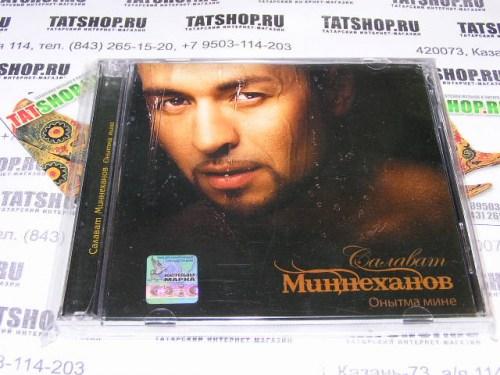 CD. Салават Минниханов. Онытма мине Image 4