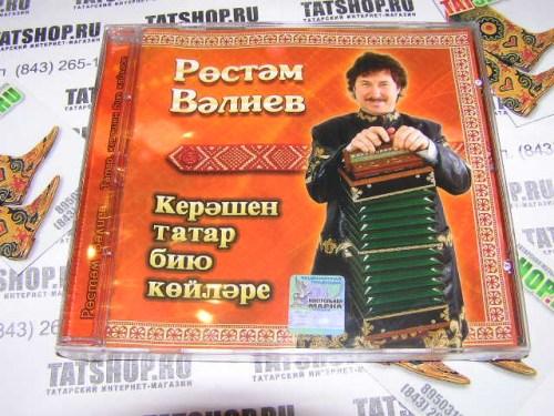 CD. Рустем Валиев. Мелодии крещёных татар Image 2