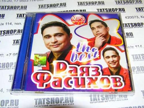 MP3. Раяз Фасихов — Лучшие песни! The Best! Image 1
