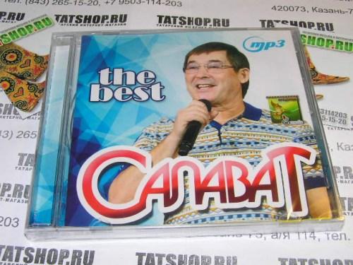 MP3. Лучшие 120 песен Салавата Фатхетдинова Image 1
