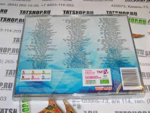 MP3. Лучшие 120 песен Салавата Фатхетдинова Image 2
