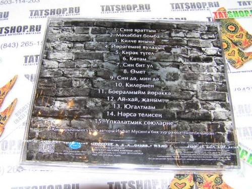 CD. Асхат Дебершатр. Мэхэббэт бомба Image 2