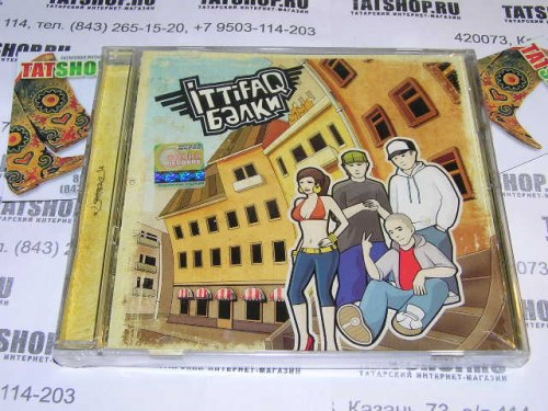 CD. Ittifaq. Бәлки (рэп альбом) Image 2