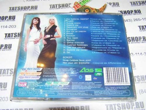 CD. Дуэт «Кон-Тон». Көн-Төн Image 2