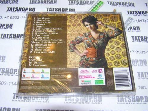 CD. Лилия Гиматдинова. Экият Image 2