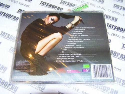 CD. Вероника Кузнецова Image 2