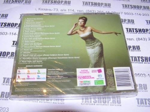 CD. Диляра Илалтдинова Image 3