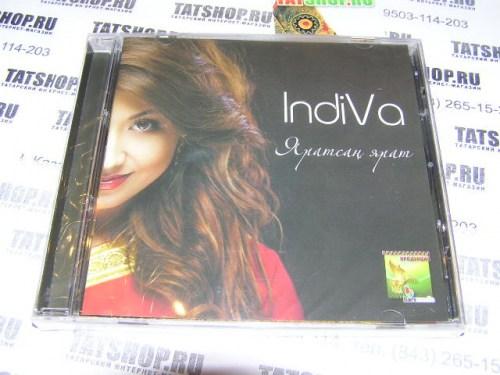 CD. IndiVa. Яратсаң ярат Image 1