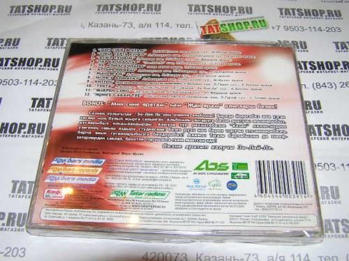 CD. Зо-лэй-лэ. Алтын жимеш Image 2