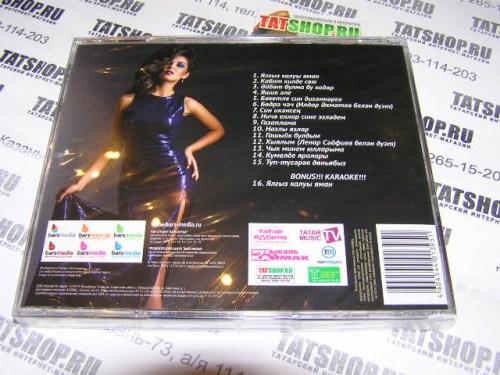 CD. Айгуль Рахимова. Айгөл Рахимова Image 2