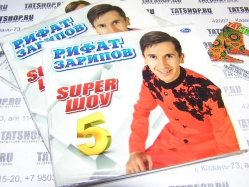 CD. Рифат Зарипов. Super Шоу 5 Image 1