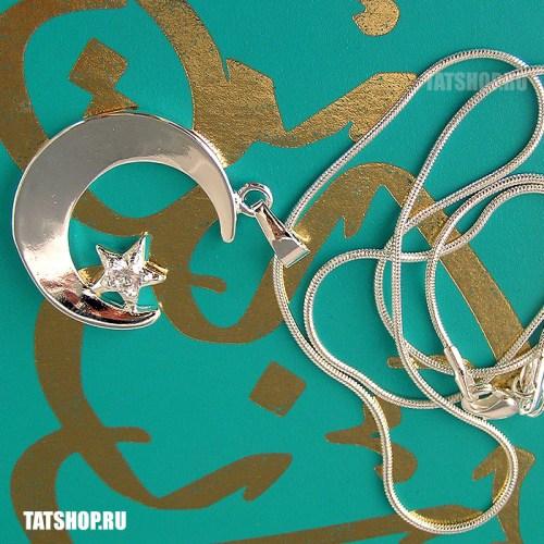 Серебряный кулон «Полумесяц со звездой» с фианитом и цепочкой Image 1