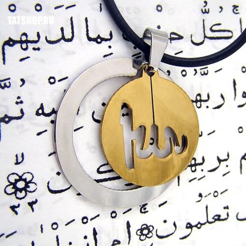 Двухсоставная подвеска «Ислам» (33мм) Image 3
