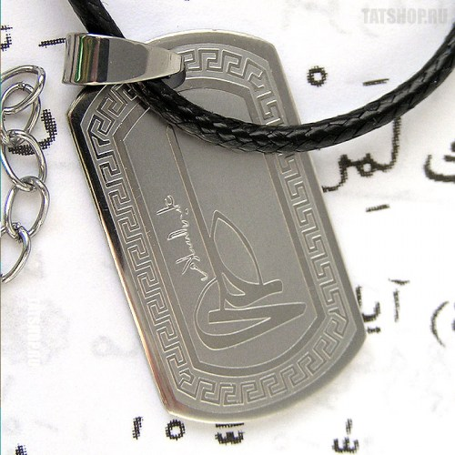 Мусульманский кулон из нержавеющей стали «Аллах» Image 1
