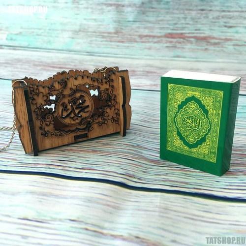 Миниатюрный Коран в деревянном футляре, на цепочке Image 0